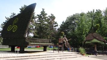 Parc Jacques Cartier11